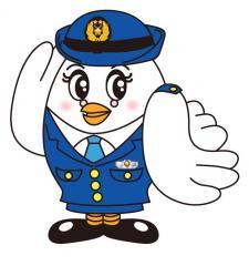 埼玉県警マスコット「ポッポくん」